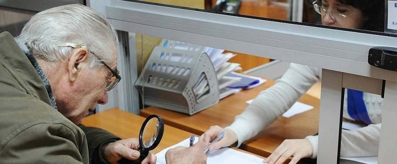 Pensions in Russia rise by 11,4% from February 1