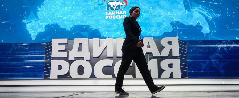 18th United Russia Party Congress, Day 2